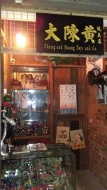 the entrance of the hidden bar
