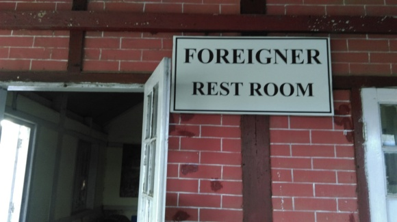 for foreigners they have a western toilet, not just a hole in the floor