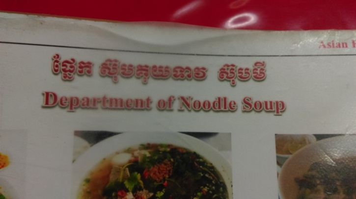 funny menue translation