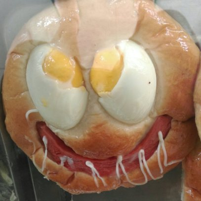 when your breakfast is looking at you